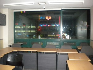 View from Classroom Window