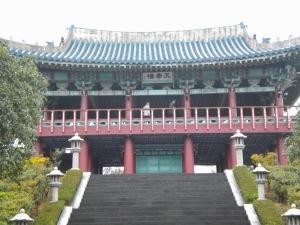 Pagoda Palace